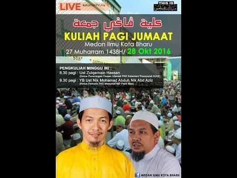 (LIVE) Kuliah Jumaat Medan Ilmu- 28 Okt 2016