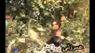 Pashto song Da Yow Aarman de nazia iqbal