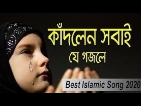 মা ফাতিমার নয়ন মুনি হযরত আলীর জান   Bangla New Gojol 2020   WORLD Bdexpress