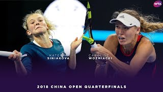 Katerina Siniakova vs. Caroline Wozniacki | 2018 China Open Quarterfinals | WTA Highlights 中国网球公开赛