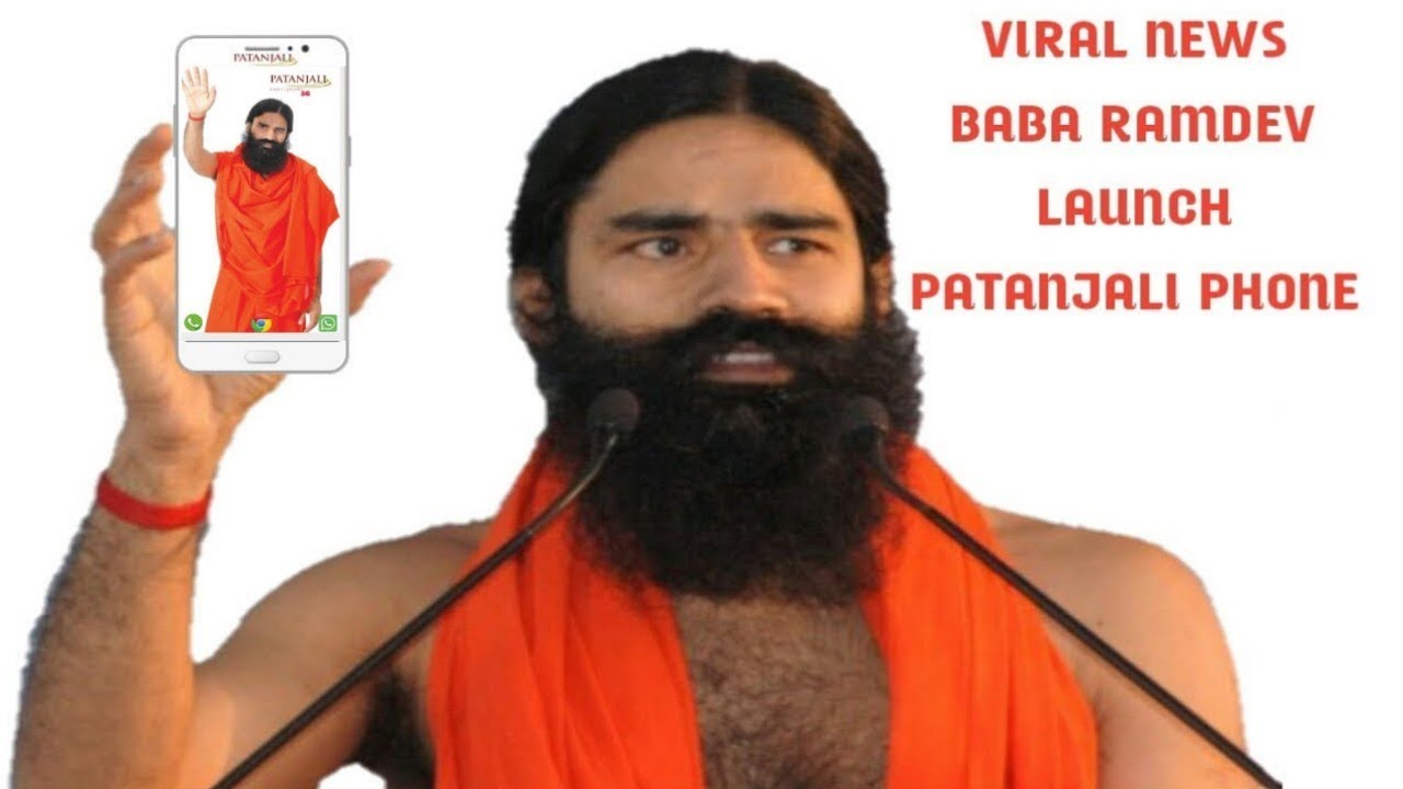 BABA RAMDEV LAUNCH PATANJALI PHONE,VIRAL NEWS