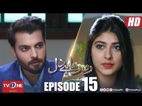 Ro Raha Hai Dil | Episode 15 | TV One Drama