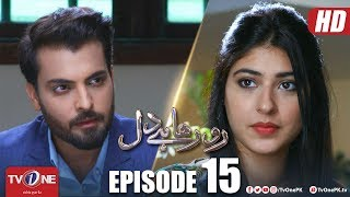 Ro Raha Hai Dil | Episode 15 | TV One Drama