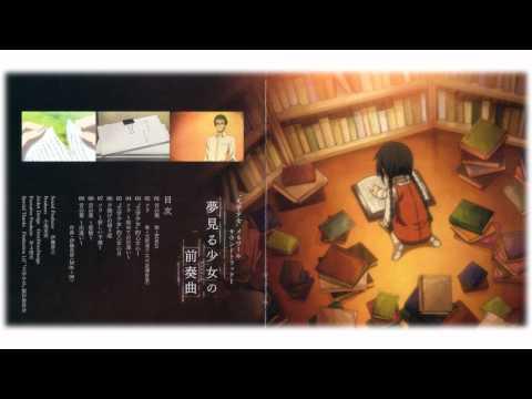 Bungaku Shoujo - Memoire 【02. ソラ】