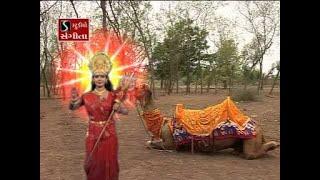 Namo Dashamaa Namoh Dashamaa