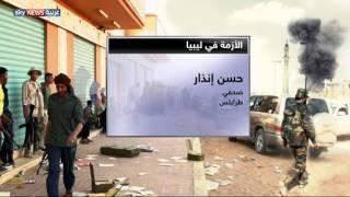 ليبيا ترصد 3 قطع بحرية إيطالية قبالة بنغازي