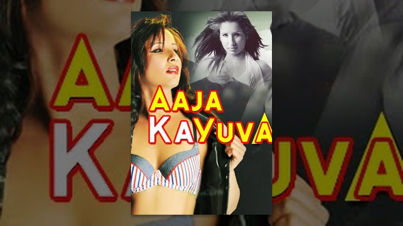 Download AAJA KA YUVA | Nepali Full Movie Ft. Shuvechchha Thapa, Achyut Ghimire