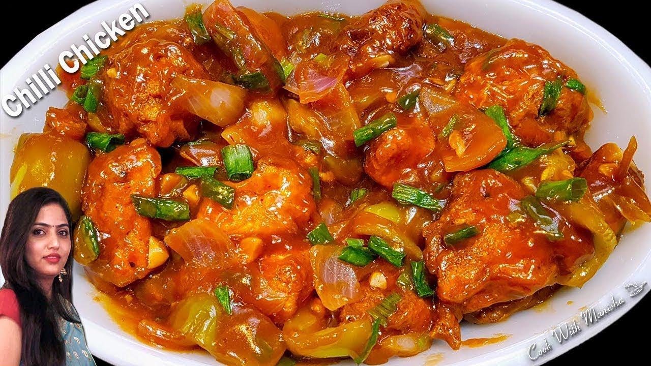 च ल च कन Chilli Chicken Recipe Restaurant Style Chili Chicken Recipe Chilli Chicken Recipe In Hindi Youtube