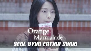 Have You Ever Seen a Vire s Mukbang