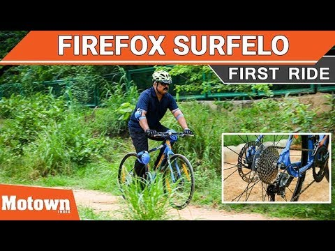 Firefox Surfelo bicycle First Ride