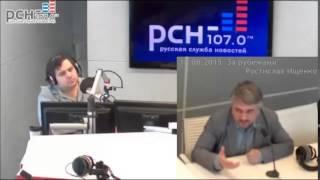 Украина. Ростислав Ищенко на РСН. 18.08.2015