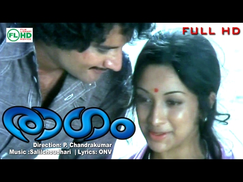 RAAGAM Full Movie | Malayalam Classic| ft...