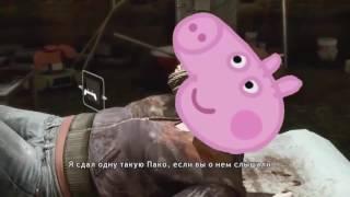 Свинка Пеппа RYTP! Отсос* за 5 рублей!