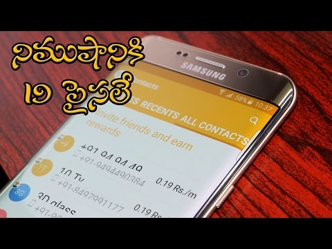 Very Cheap Phone Calling App for Indian Users