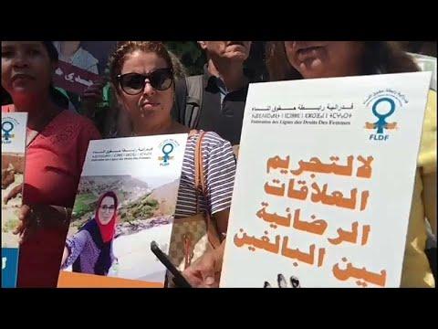 القضاء المغربي يرفض إطلاق سراح صحافية متهمة بـ-الإجهاض-…  - 10:55-2019 / 9 / 10