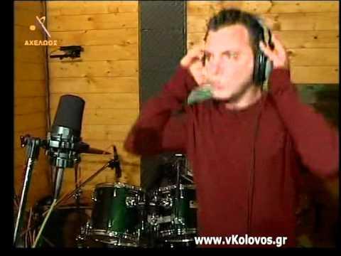 Παρουσίαση του CD 'ΕΤΣΙ ΖΩ' απο την τηλεόραση ΑΧΕΛΩΟΣ TV