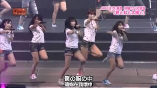 AKB48.-.君と虹と太陽と