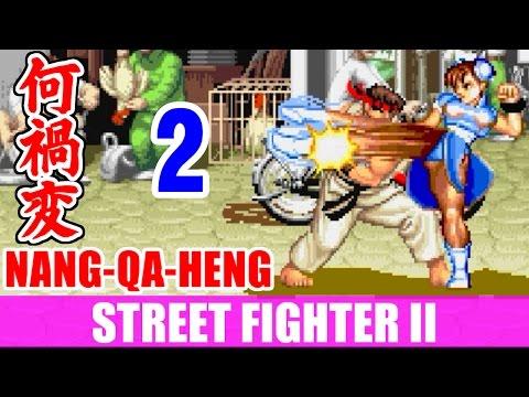 [2/3] リュウ(Ryu) - ストリートファイターII - カプコンジェネレーション・第5集