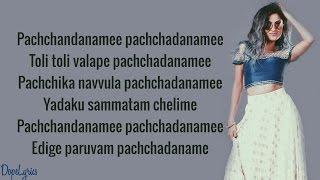 rihanna work sakhiya cheliya vidya vox mashup cover lyrics