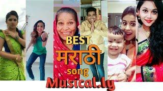 Marathi song musically||best musically video||Marathi song 2018||marathi musically||funny dance ||