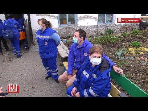 Сотрудники скорой недовольны платой за риск заразиться Covid-19