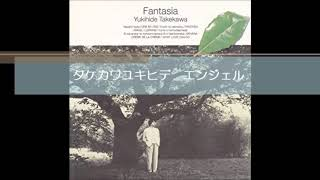 Yukihide Takekawa From Album「Fantasia」1993年 Lyric / Music Yukihi...