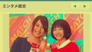 広瀬アリス&すず、イベントで姉妹初共演「お互い気分屋」 引用元 オリ...