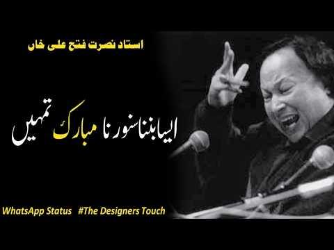 Aisa Banna Sawarna Mubarak Tumhein By Nusrat Fateh Ali Khan WhatsApp Status