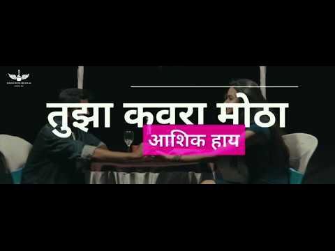 Dilachi Rani Status Video | Pori Hoshil Ka Dilachi Rani | Something Musical - GAGAN GM