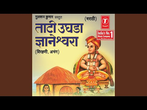 Gavlan Mahanti Yashodela