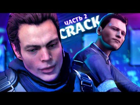 DETROIT: BECOME CRACK Капитан Аллен & Коннор #2