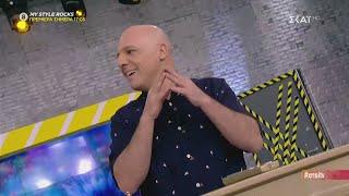 Καλό Μεσημεράκι   Χρυσή Τηλεόραση   13/01/2020