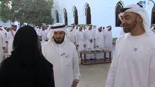 محمد بن زايد يستقبل وفد غرفة تجارة وصناعة الشرقية السعودي