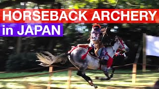 Yabusame at Meiji Shrine, Tokyo ~Japanese Mounted Archery~ [iPhone 4S/HD]