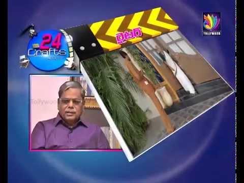 Story Writers of Telugu film industry in 24 Craft