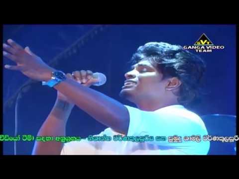 Prema Dadayama Theme Song - Pradeep Rangana