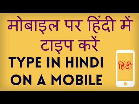 Ka (Indic) - Mashpedia Free Video Encyclopedia