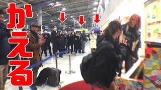 【ドン弾き】史上最高にかえられたwwwww【品川駅ストリートピアノ】 thumbnail