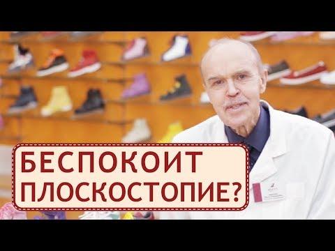 👣 Причины, диагностика и современные методы лечения плоскостопия. Методы лечения плоскостопия. 12+