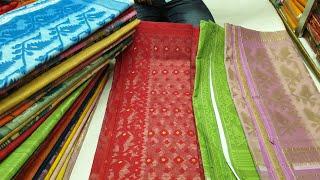 অসাম কালেকশন অরজিনাল জামদানি শাড়ি বেস্ট কোয়ালিটি পূর্ণিমা শাড়ি দিচ্ছে আপনাদেরকে latest design
