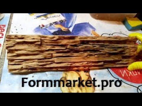 Как покрасить гипсовую плитку под камень на стене