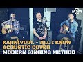 Karnivool | All I Know | Acoustic Cover