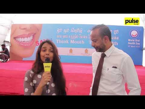 World Oral Health Day 2018