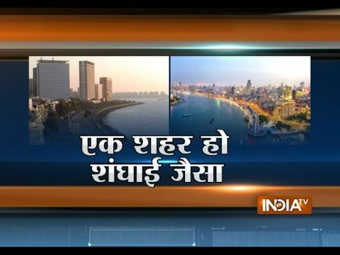 Can Mumbai Become Another Shanghai? - India TV