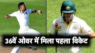 36वें ओवर में भारत को मिला पहला विकेट, बुमराह ने फिंच को किया गुमराह | IndvsAus