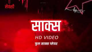 SAX Video Player - All Format HD Video Player 2021 Watch Now screenshot 5