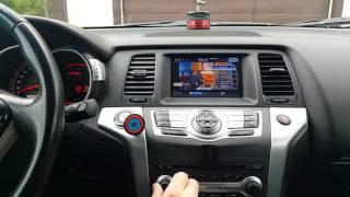 Nissan Murano (z51) 2008-2011 - установка оригинальной системы Nissan 08it Сlarion. (www.xanavi.ru)(Имеется автомобиль Nissan Murano z51 2008 - 2011 года. Комплектация автомобиля (Elite) без навигации. Автомобиль имеет:..., 2016-09-09T06:33:28.000Z)