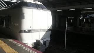 JR西日本 683系8000番台(元・北越急行車→『しらさぎ』仕様)+683系4000番台新塗装車
