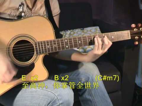 Betapa Hebat 全能奇妙神 (8bs, Key E) True Worshipper