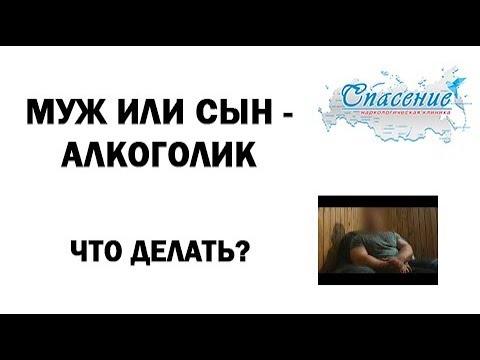 Спасение россии от алкоголизма